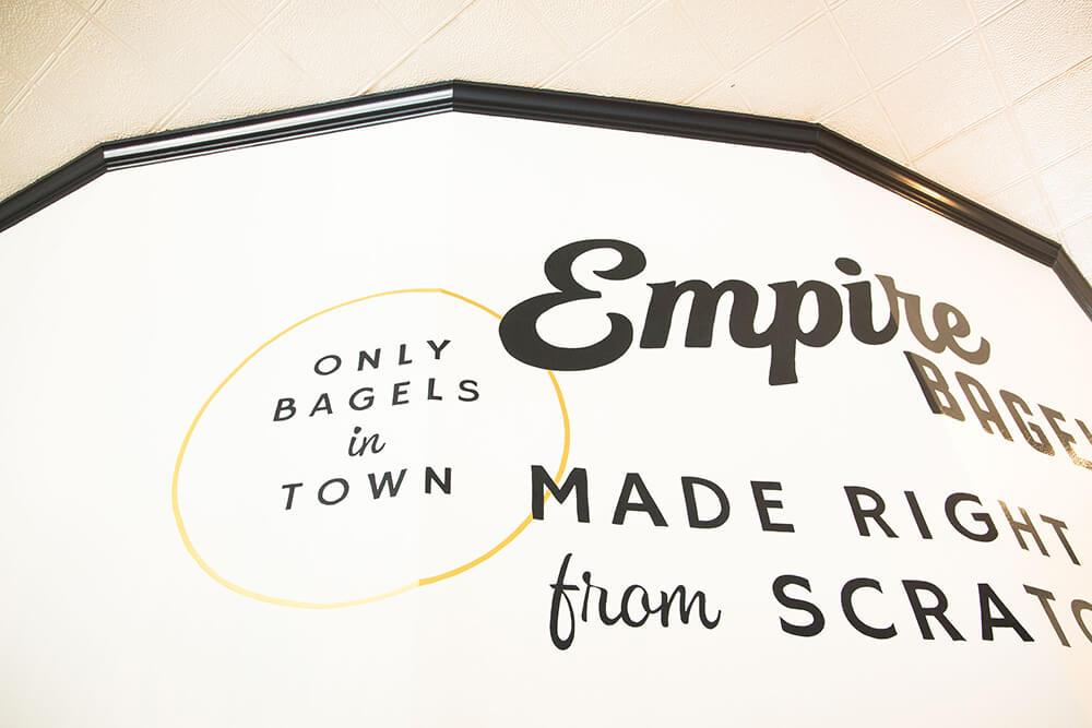 empire bagel gallery 5